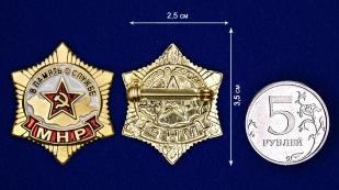 Латунный знак В память о службе в МНР - сравнительный вид