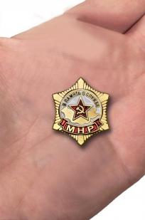Латунный знак В память о службе в МНР - вид на ладони