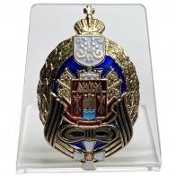 Латунный знак войска Донского на подставке