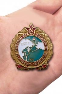 Латунный знак За экспедицию на остров Врангеля - видна ладони