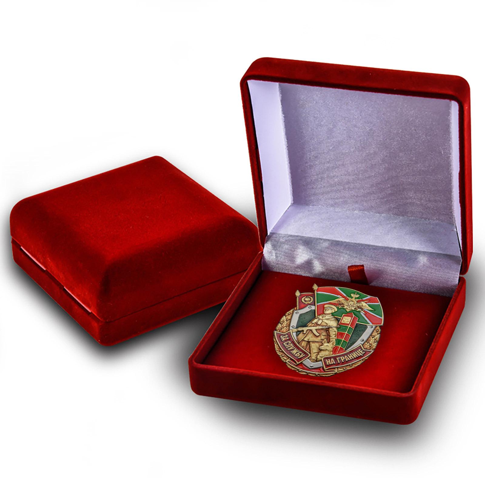 Заказать футляры для медалей и орденов в интернет магазине