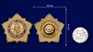 Латунный знак За службу в Германии - сравнительный вид