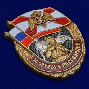 Латунный знак За службу в Росгвардии - общий вид