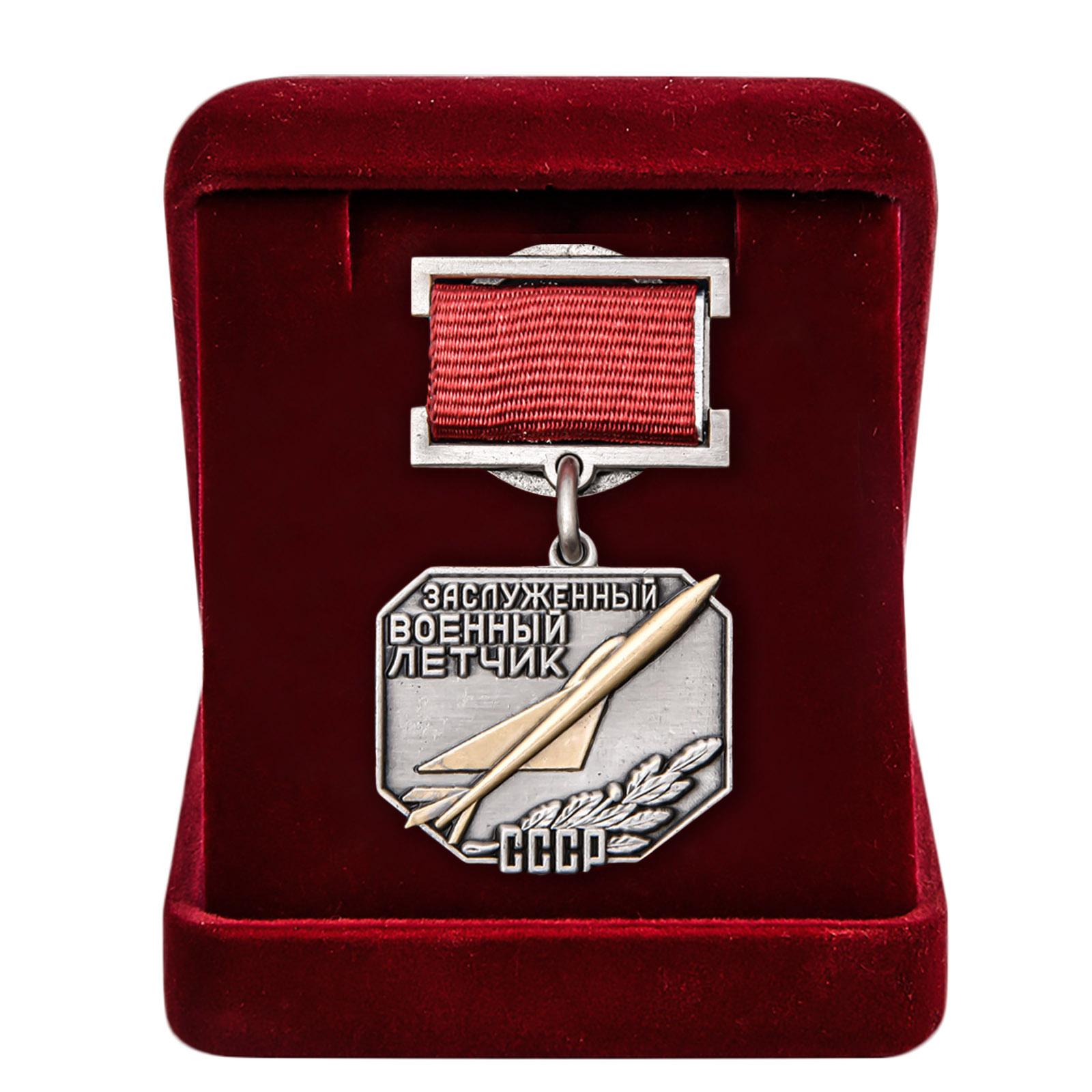 Купить знак Заслуженный военный летчик СССР в подарок