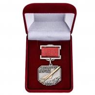 Латунный знак Заслуженный военный летчик СССР