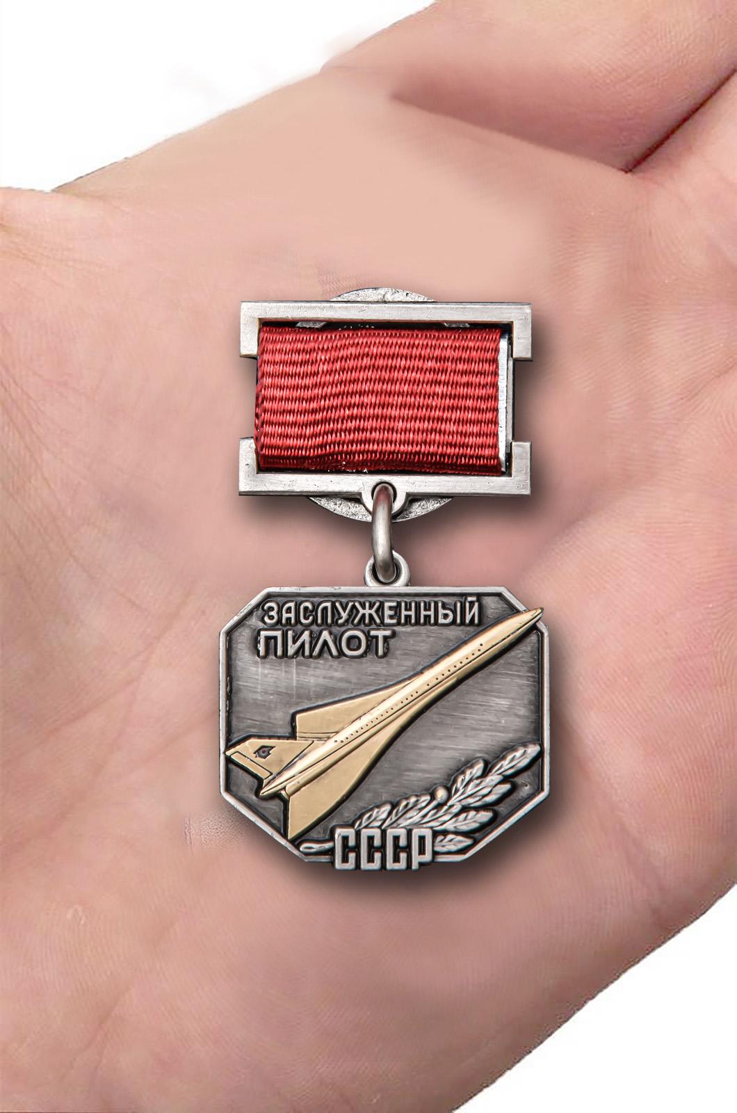 Латунный знак Заслуженный пилот СССР - вид на ладони