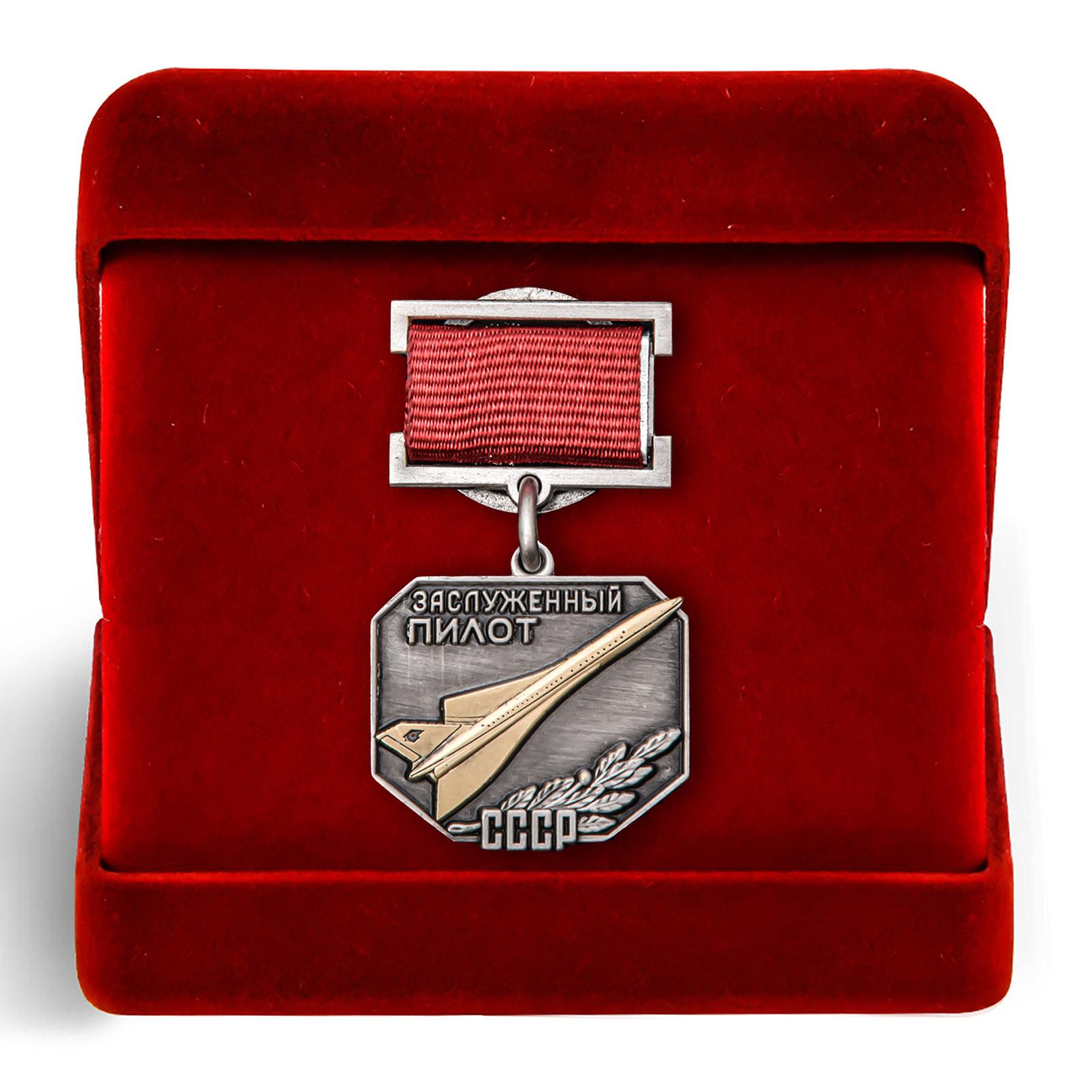 Купить знак Заслуженный пилот СССР по экономичной цене