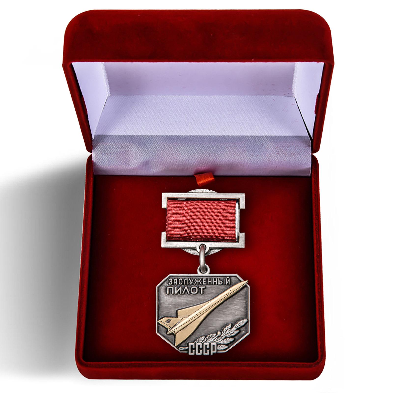 Латунный знак Заслуженный пилот СССР - в футляре