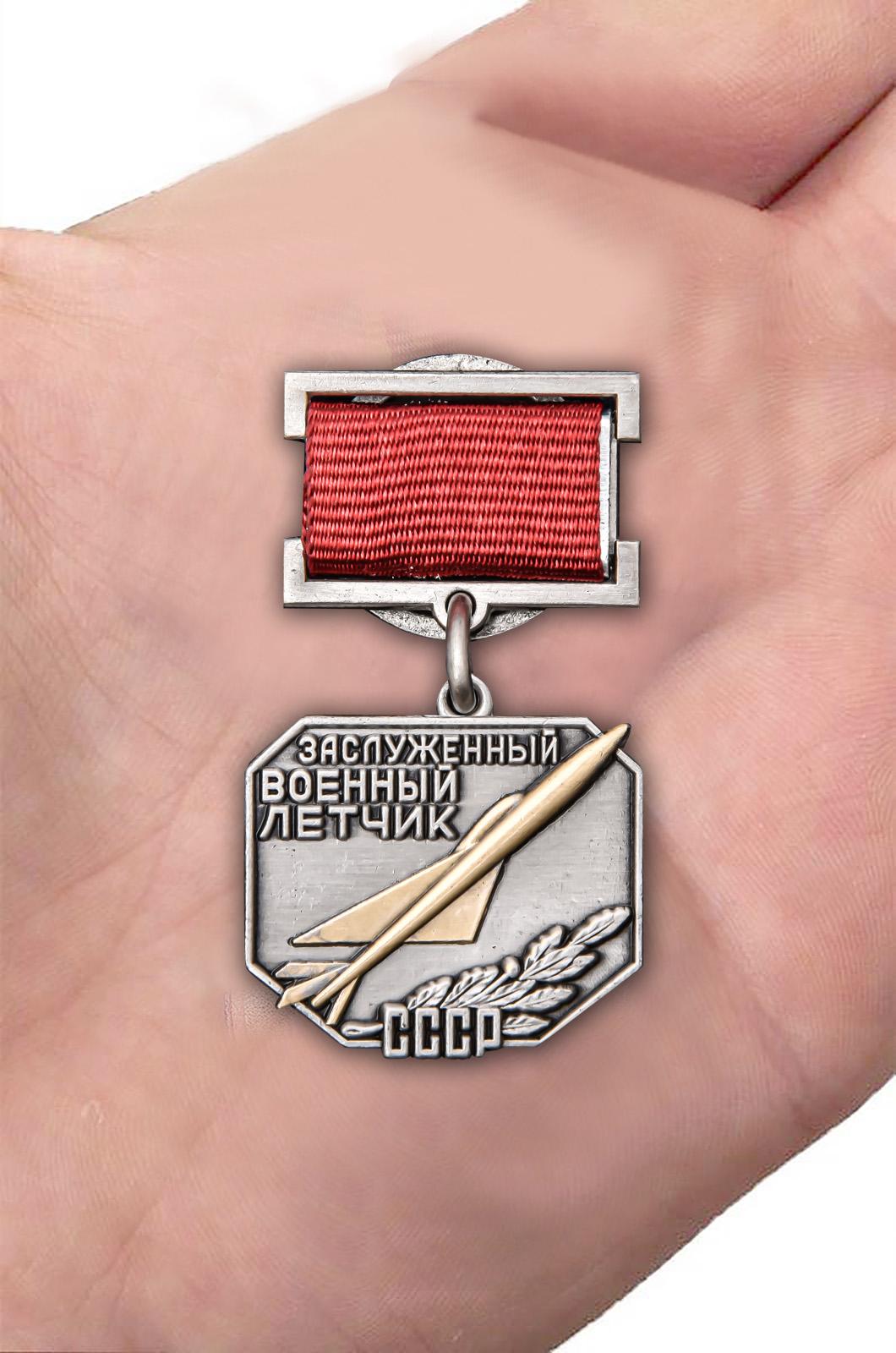 Латунный знак Заслуженный военный летчик СССР - вид на ладони