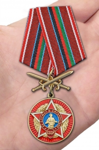 Латунная медаль За службу в Афганистане - вид на ладони