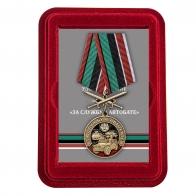 Латунная медаль За службу в Автобате - в футляре