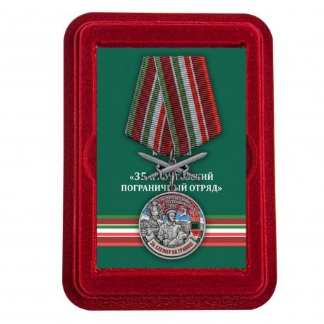 Латунная медаль За службу в Мургабском пограничном отряде - в футляре