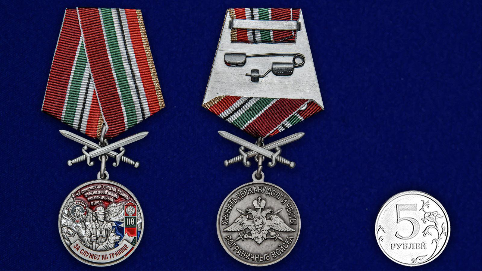 Латунная медаль За службу в Пянджском пограничном отряде - сравнительный вид