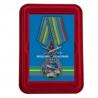 Латунная медаль За службу в ВДВ - в футляре