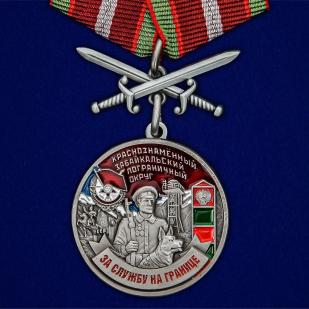 Латунная медаль За службу в Забайкальском пограничном округе
