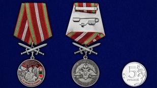 Латунная медаль За службу в Забайкальском пограничном округе - сравнительный вид
