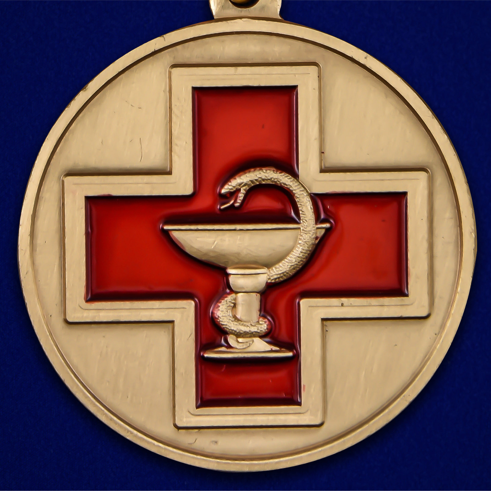 Латунная медаль За заслуги в медицине