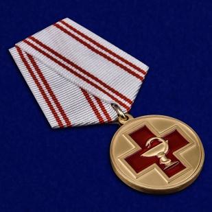 Латунная медаль За заслуги в медицине - общий вид