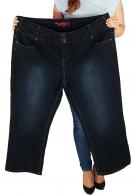 Легендарные брендовые женские джинсы от Sheego®