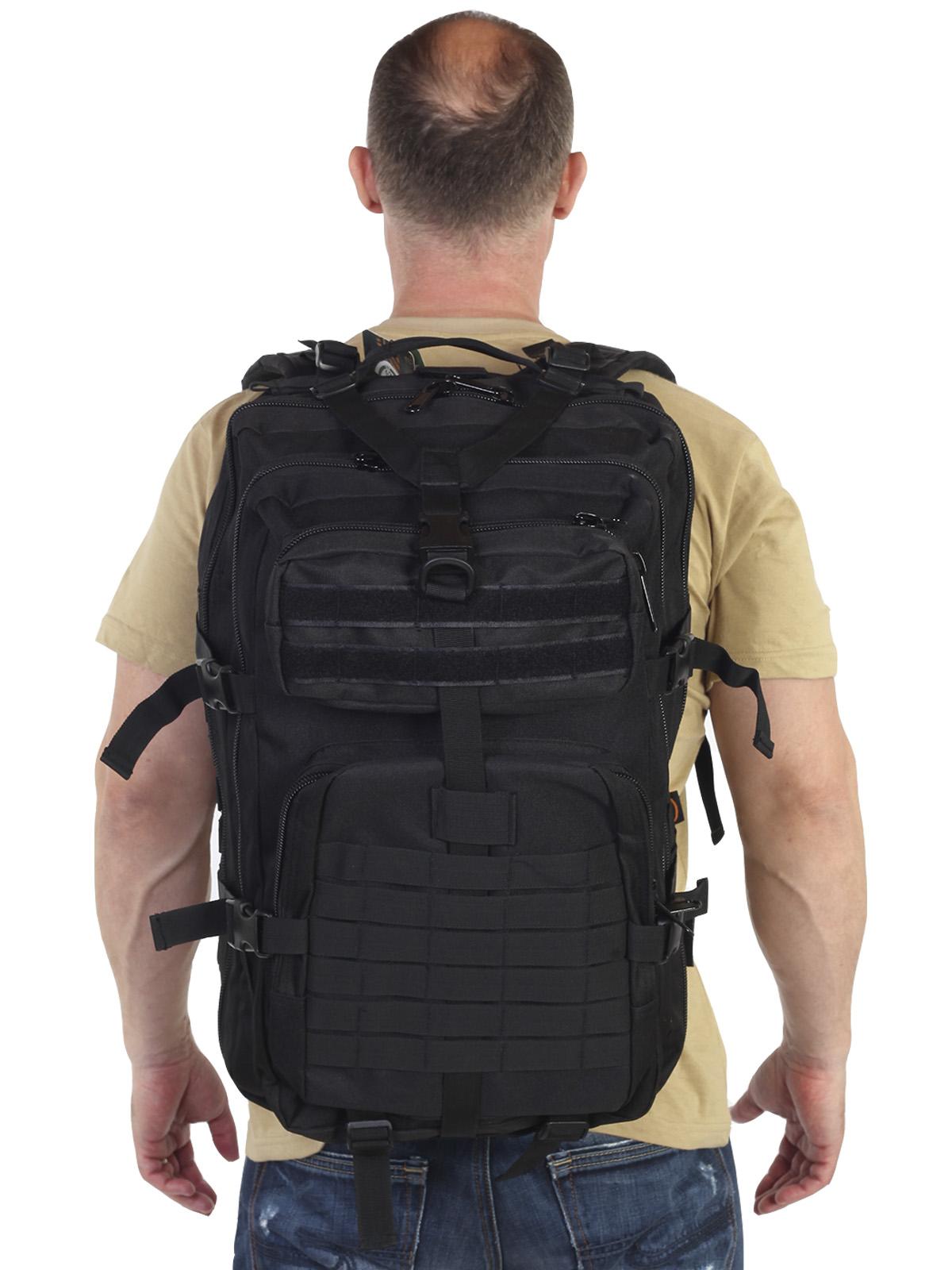 Лёгкий рюкзак для походов (40 л)