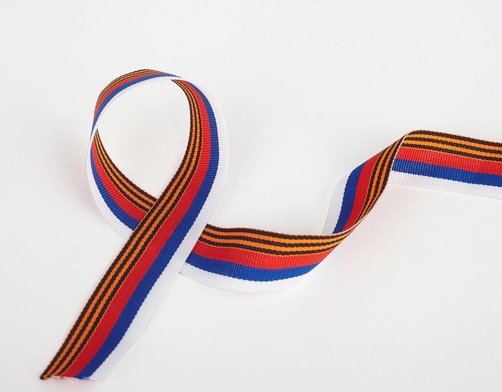 Лента триколор России с георгиевской ленточкой (3,0 x 30 см)