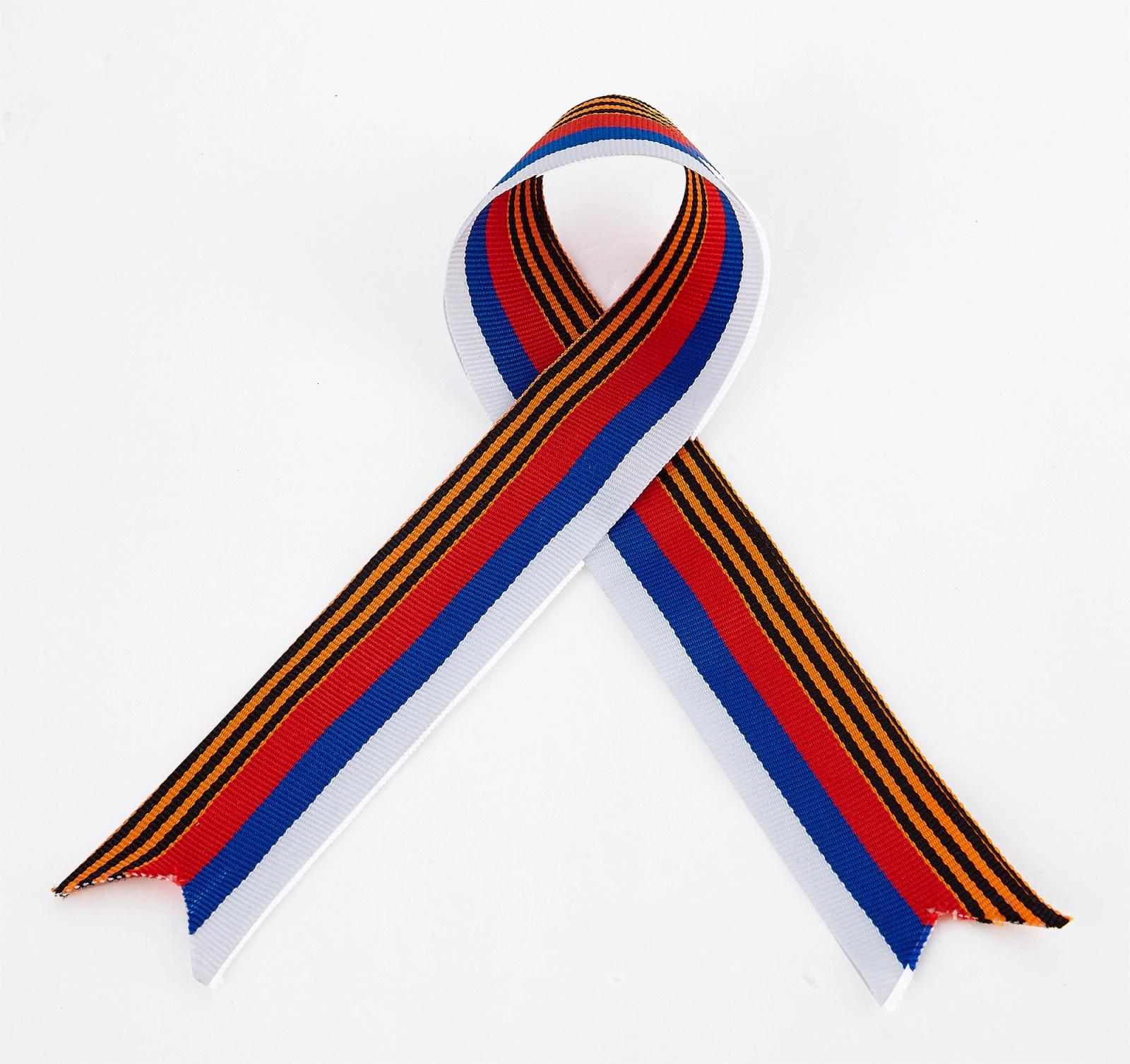 Лента Воинской Славы России (3,5 x 30 см)