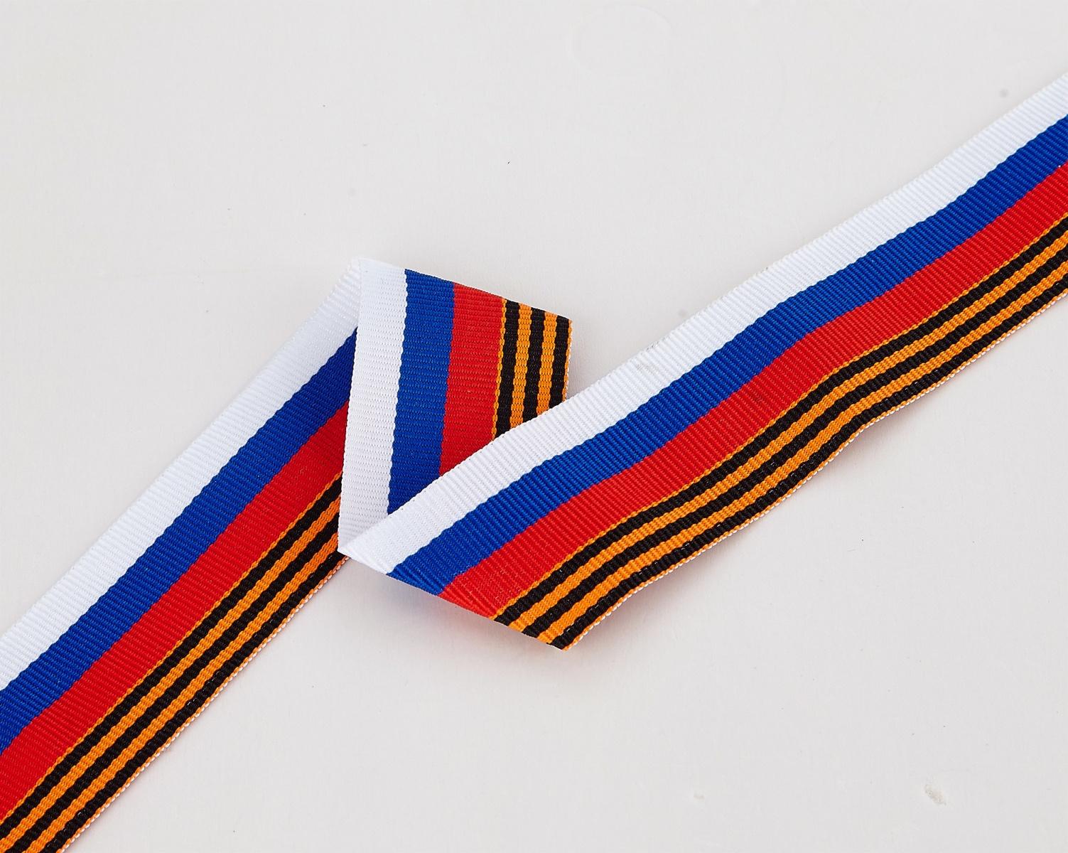 Ленты и ленточки Воинской Славы в военторге Военпро