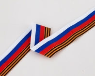 Лента Воинской Славы России