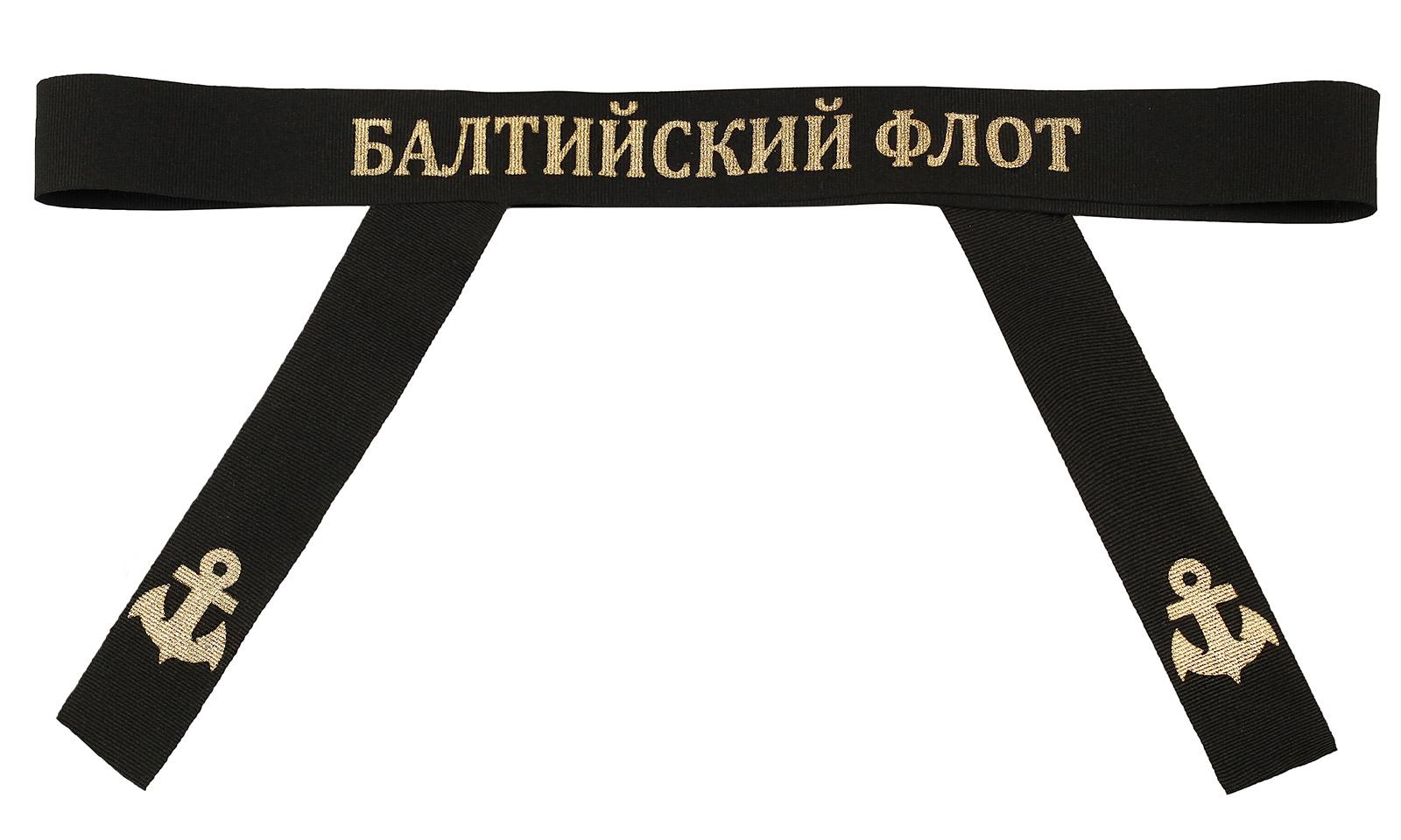 "Ленточка на бескозырку ""Балтийский флот"""