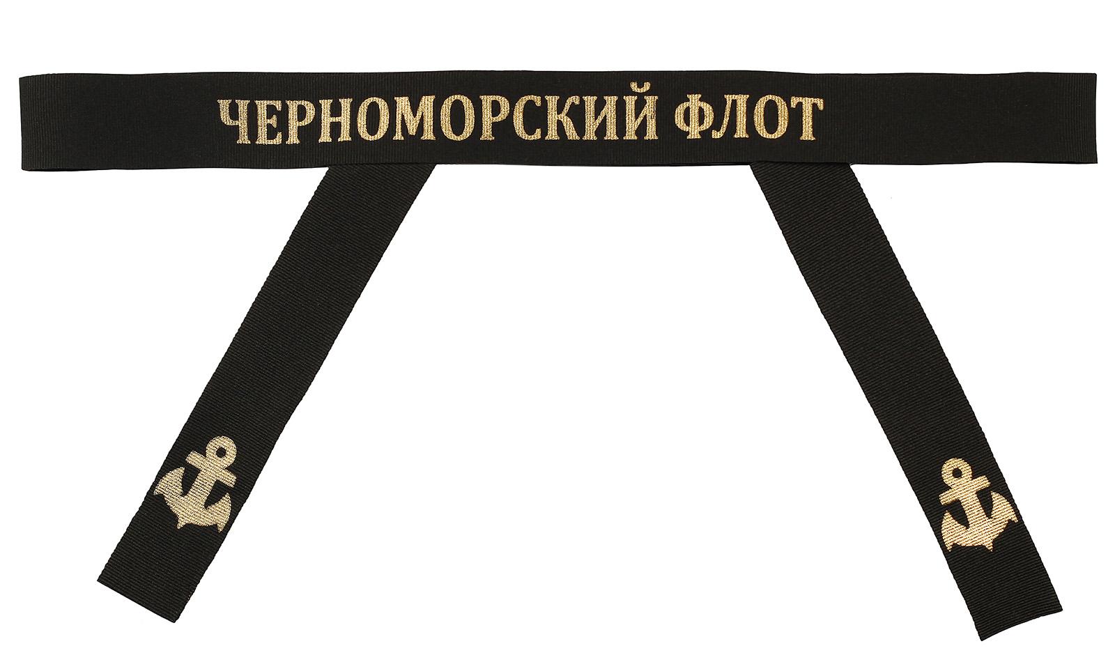 """Ленточка на бескозырку """"Черноморский флот"""""""