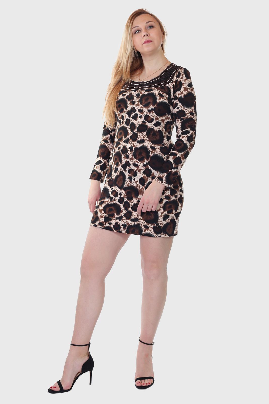 Купить в Москве красивое короткое платье Ada Gatti