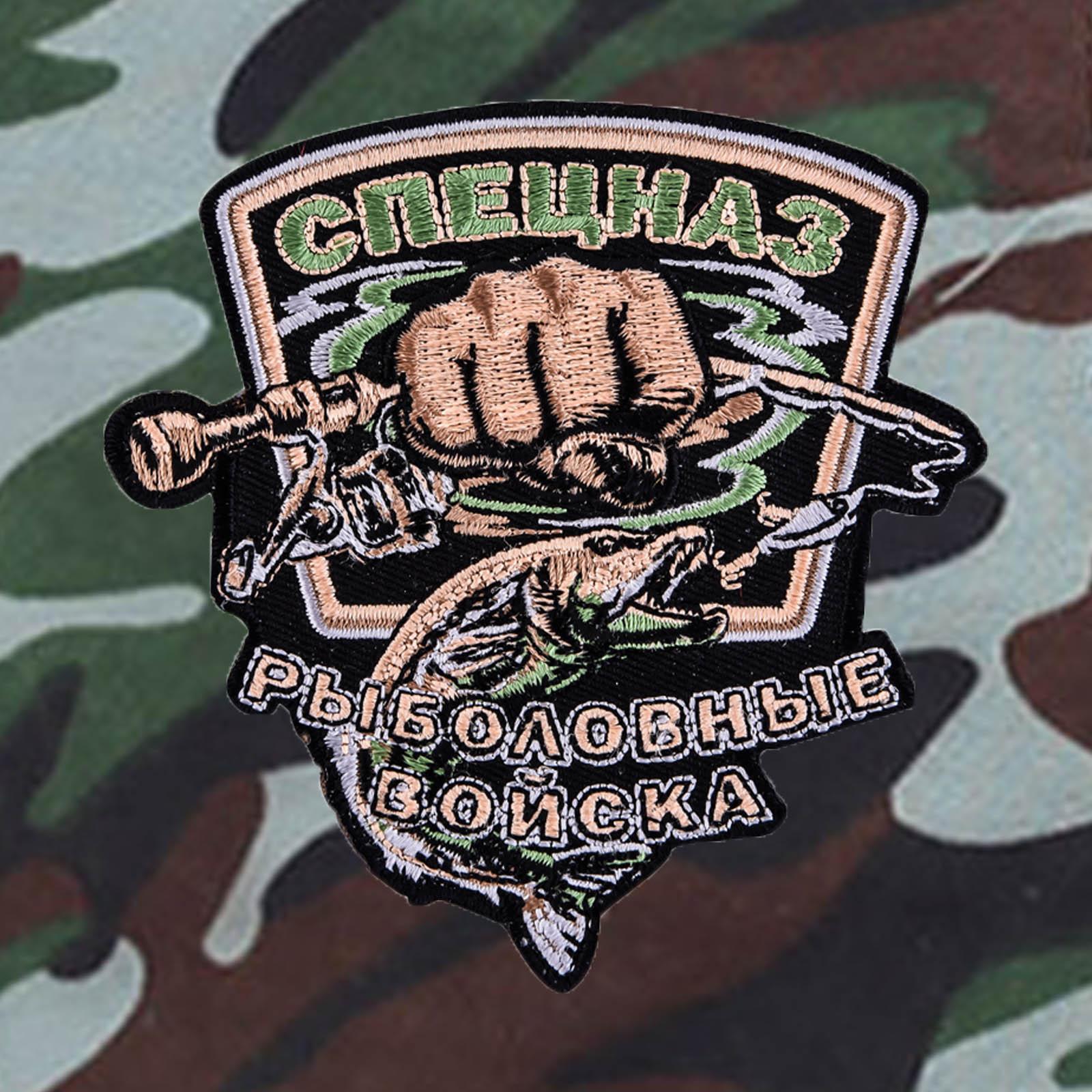 Летние мужские шорты с рыбацкой нашивкой Спецназ рыболовных войск купить с доставкой