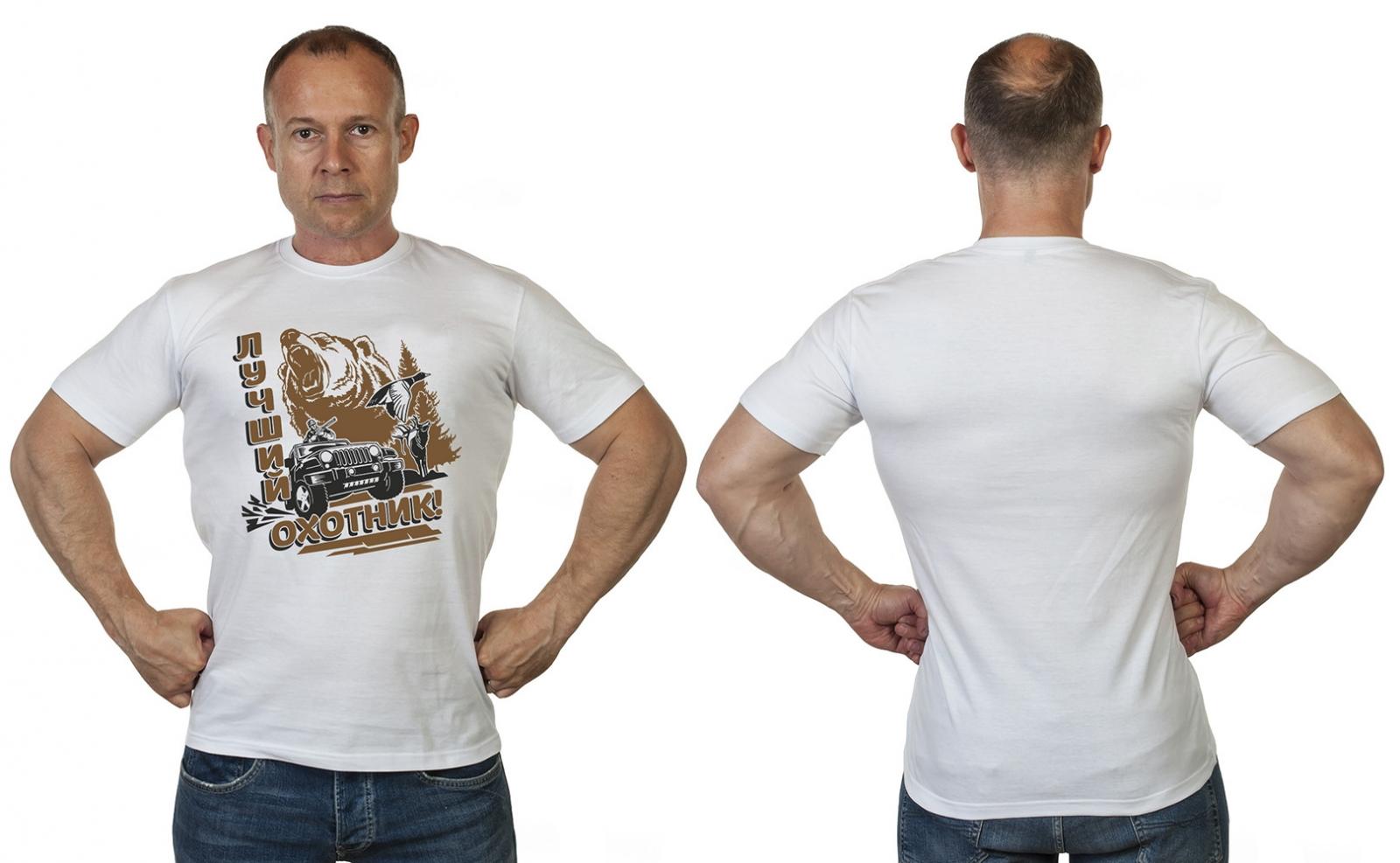Летняя мужская футболка Лучший Охотник - купить в Военпро