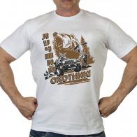 Летняя мужская футболка Лучший Охотник