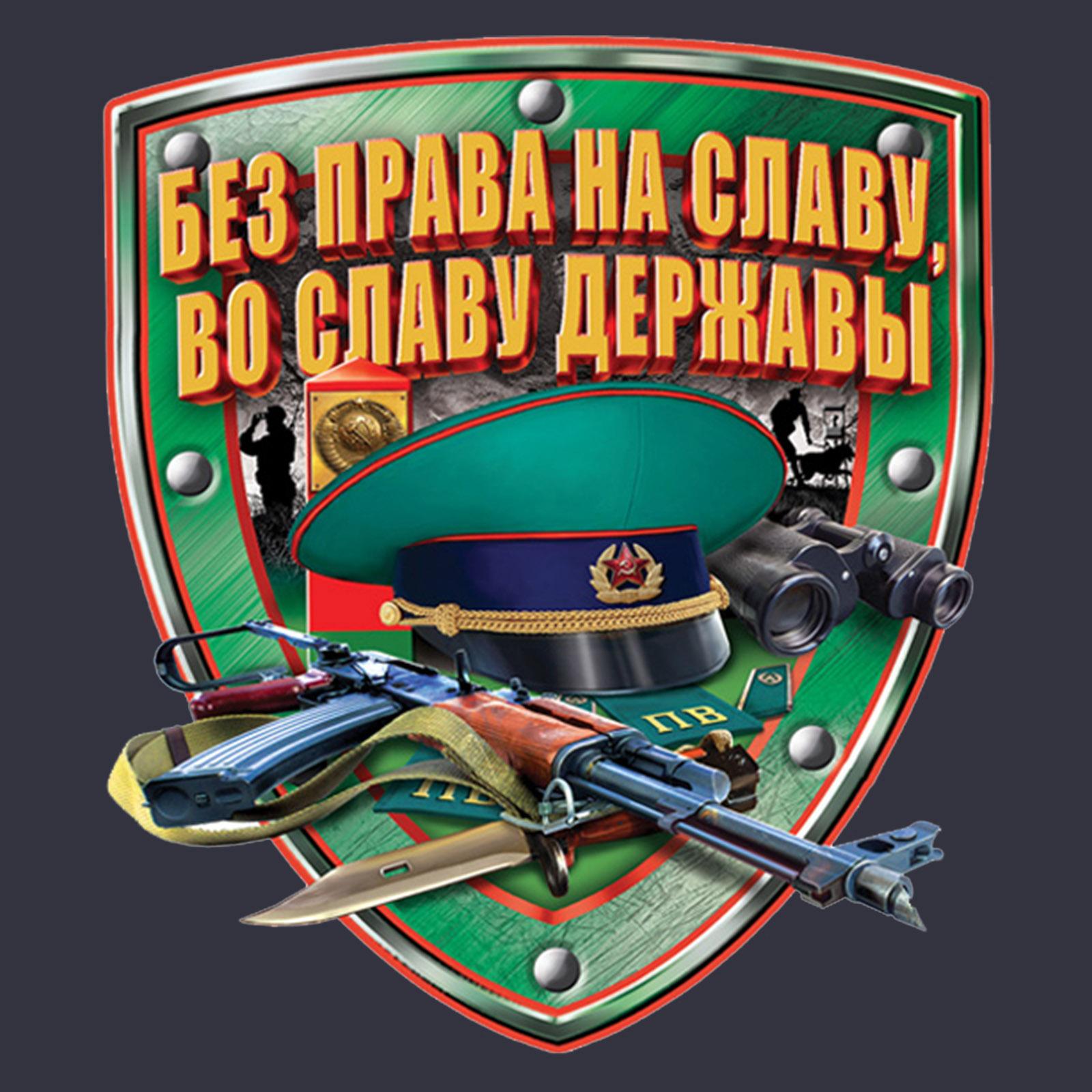 Летняя черная бейсболка с термонаклейкой Погранвойск