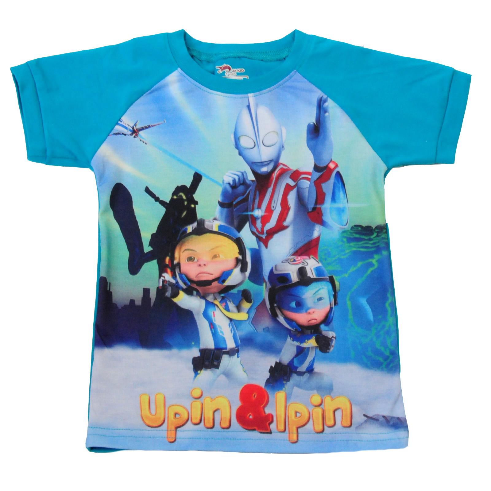 """Летняя футболка  для мальчика """"Упин и Ипин"""""""