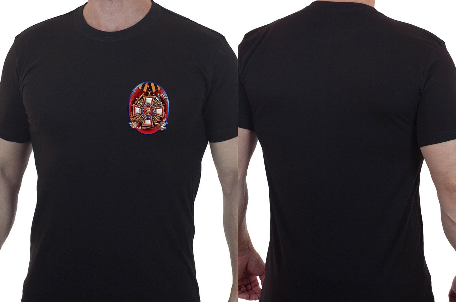 """Летняя футболка с термотрансфером """"Потомственный казак"""""""