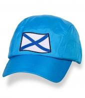Летняя голубая кепка-пятипанелька с нашивкой Андреевский флаг