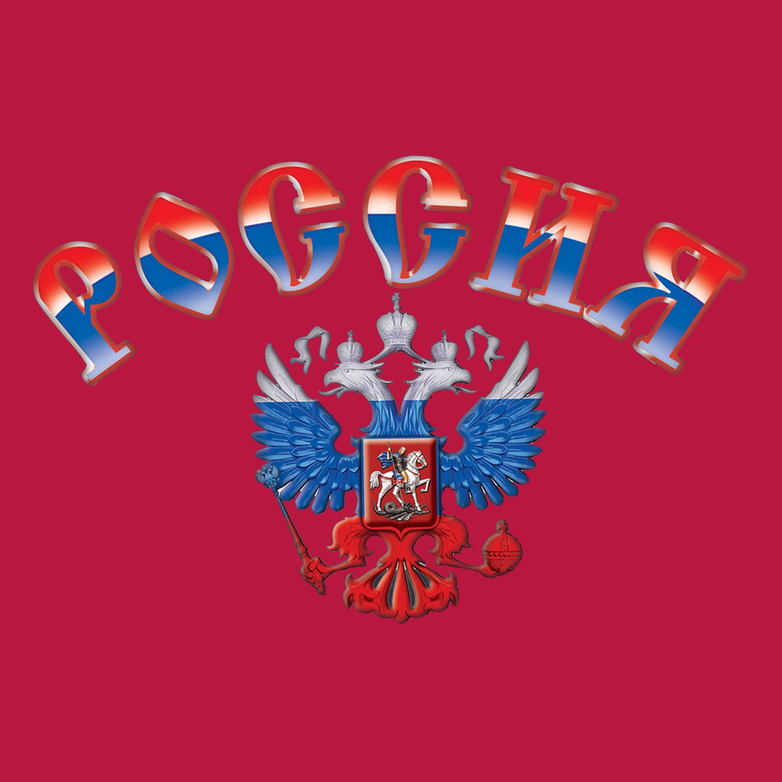 Купить летнюю красную  бейсболку с термотрансфером РОССИЯ по низкой цене