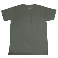 Летняя мужская футболка от ARTICLE® для стильных мужчин