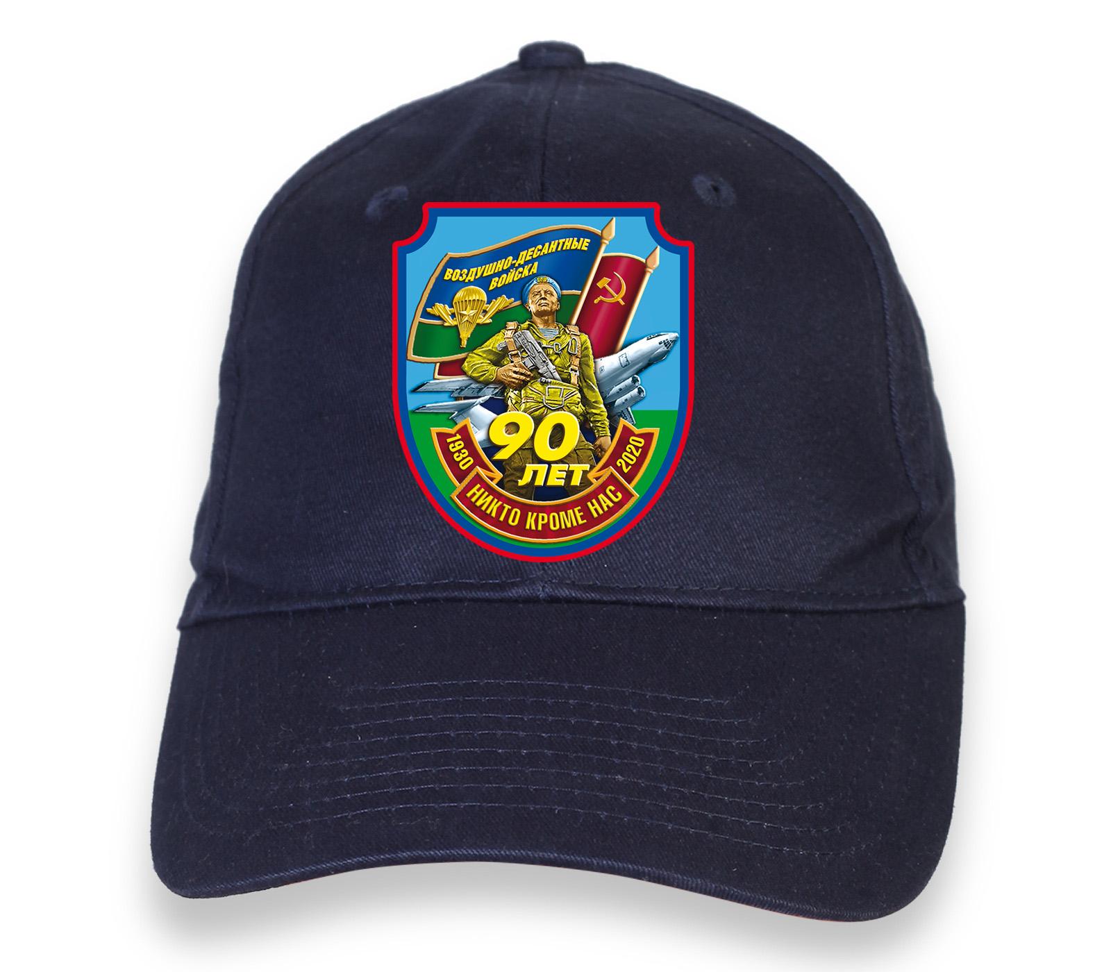 Купить летнюю темно-синюю бейсболку с термонаклейкой 90 лет ВДВ онлайн выгодно