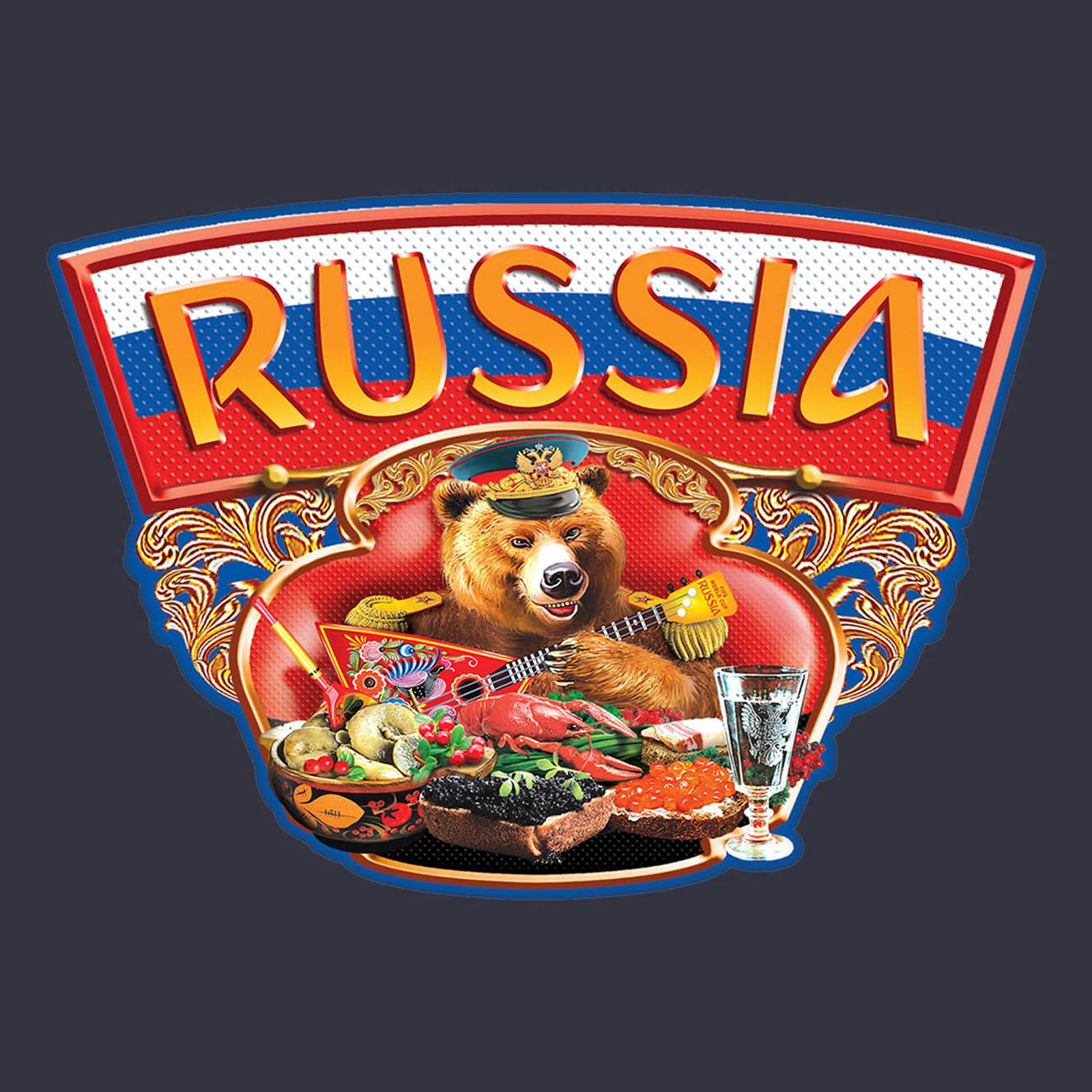 Купить летнюю темно-синюю бейсболку с термонаклейкой Russia по низкой цене