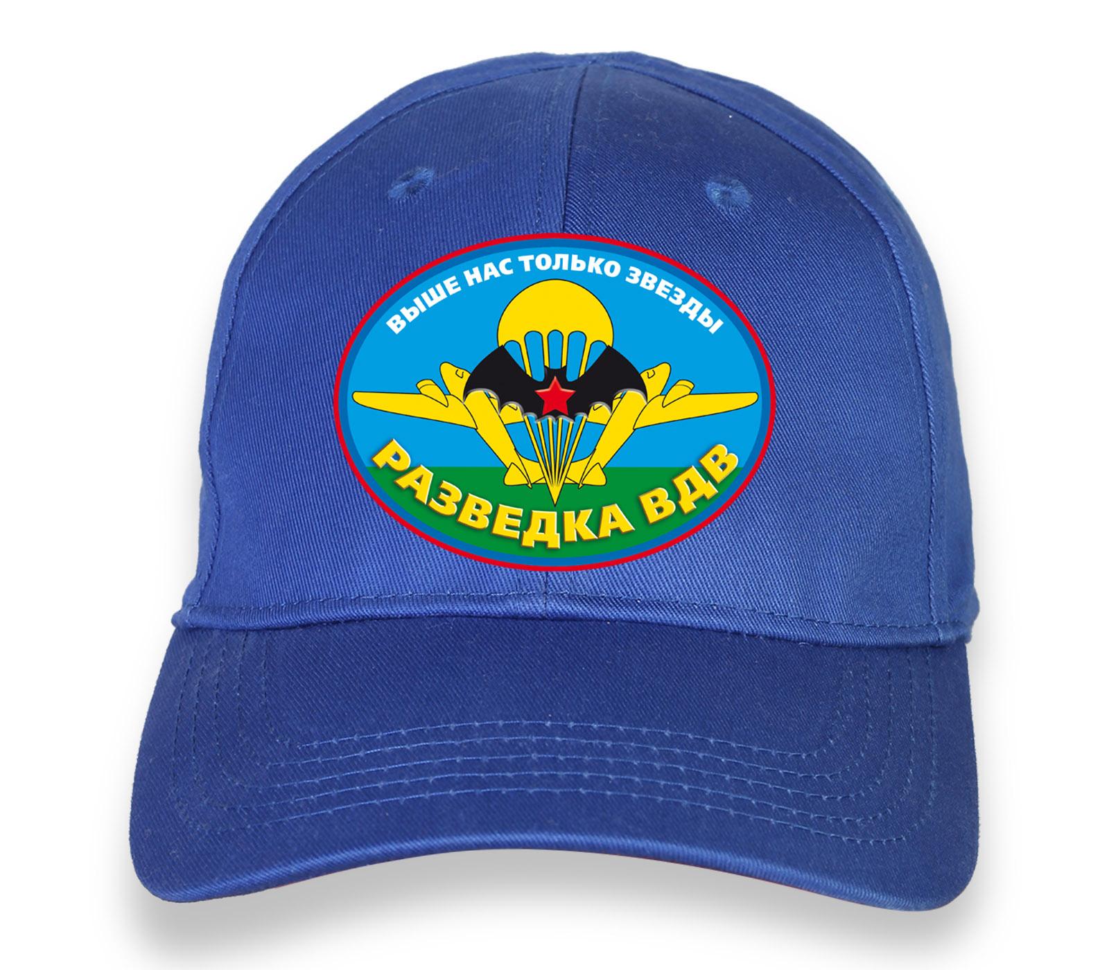 Купить летнюю ярко-синюю бейсболку с термонаклейкой Разведка ВДВ с доставкой