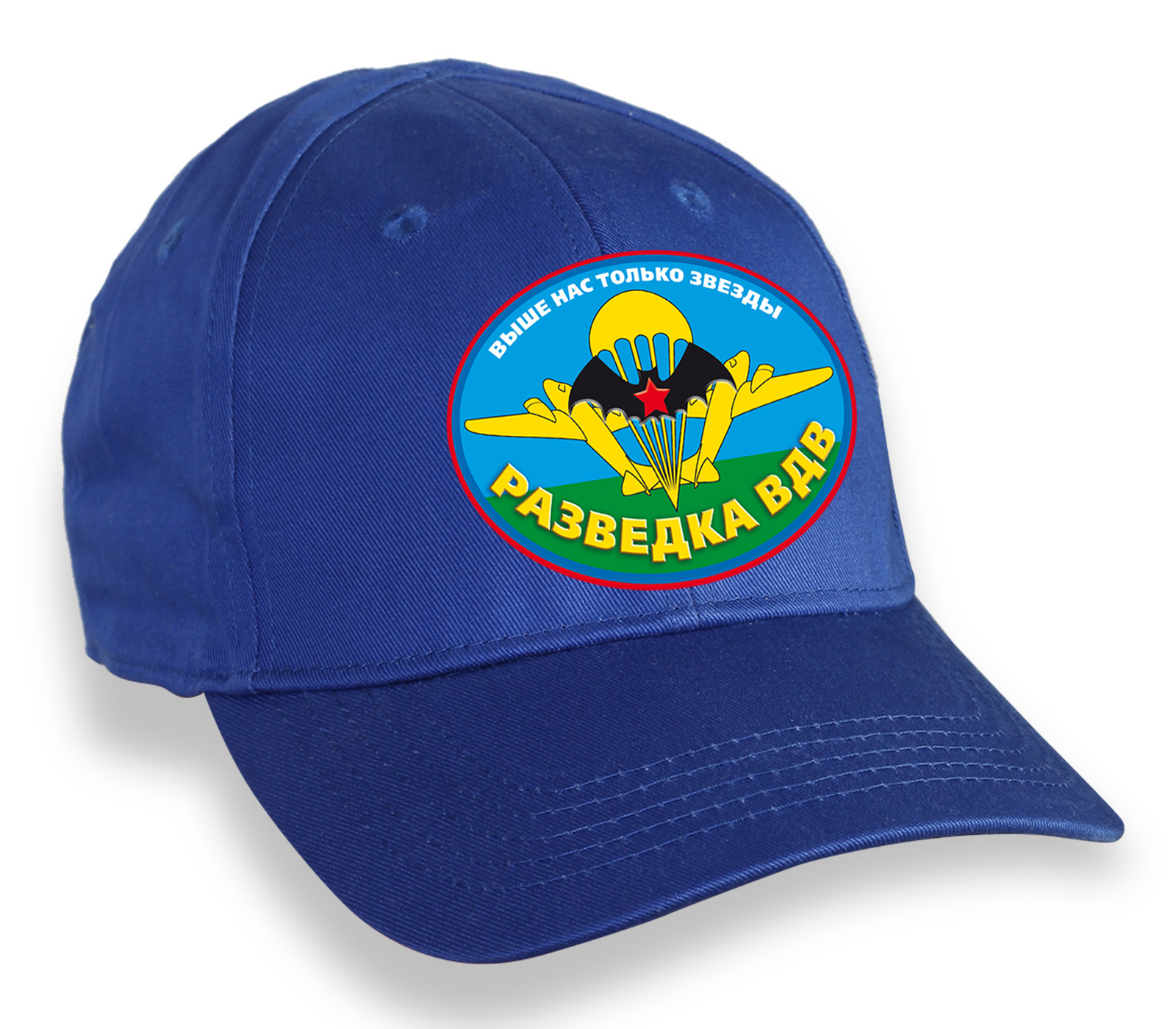 Летняя ярко-синяя бейсболка с термонаклейкой Разведка ВДВ