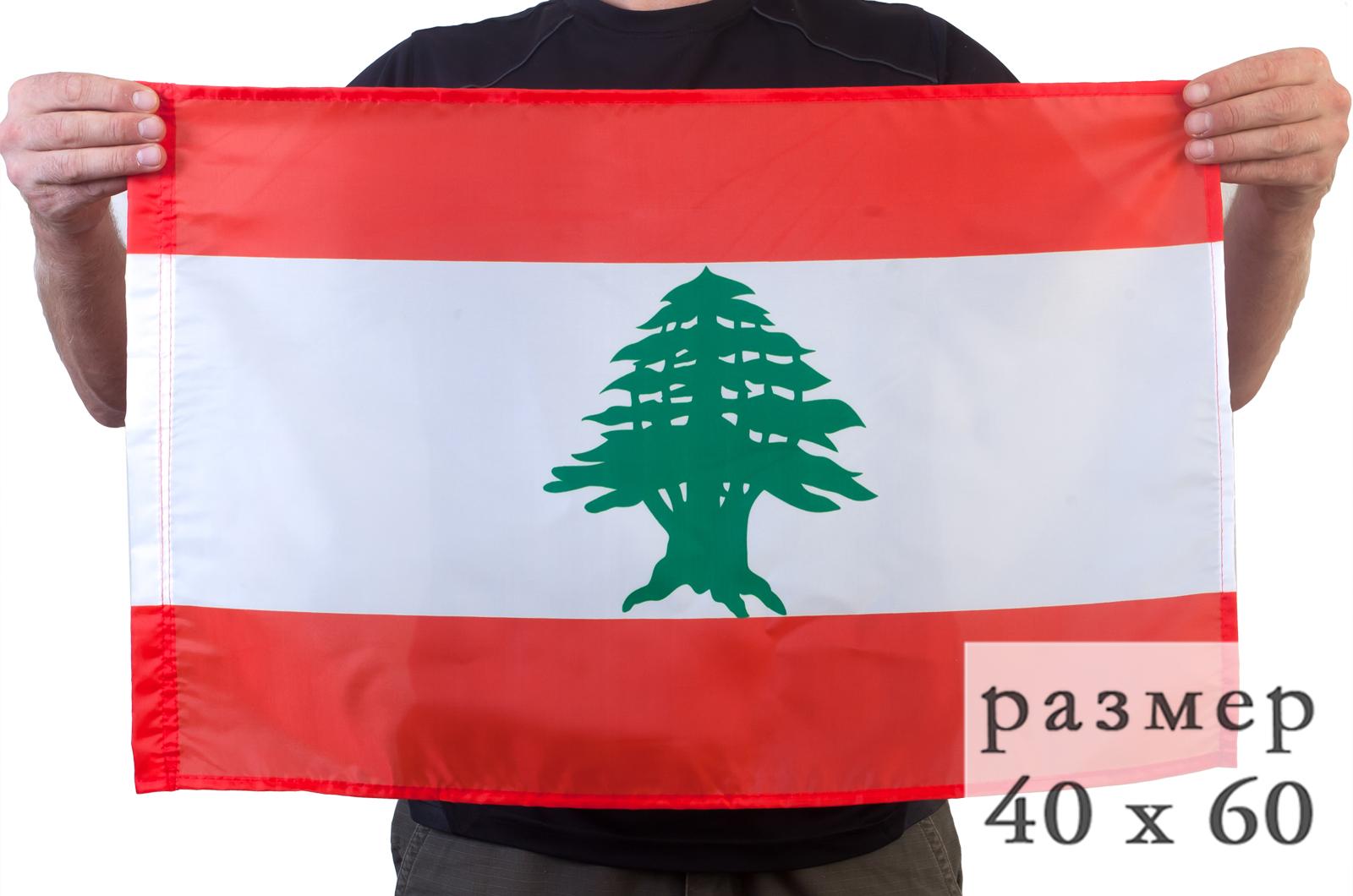 Ливанский флаг 40x60