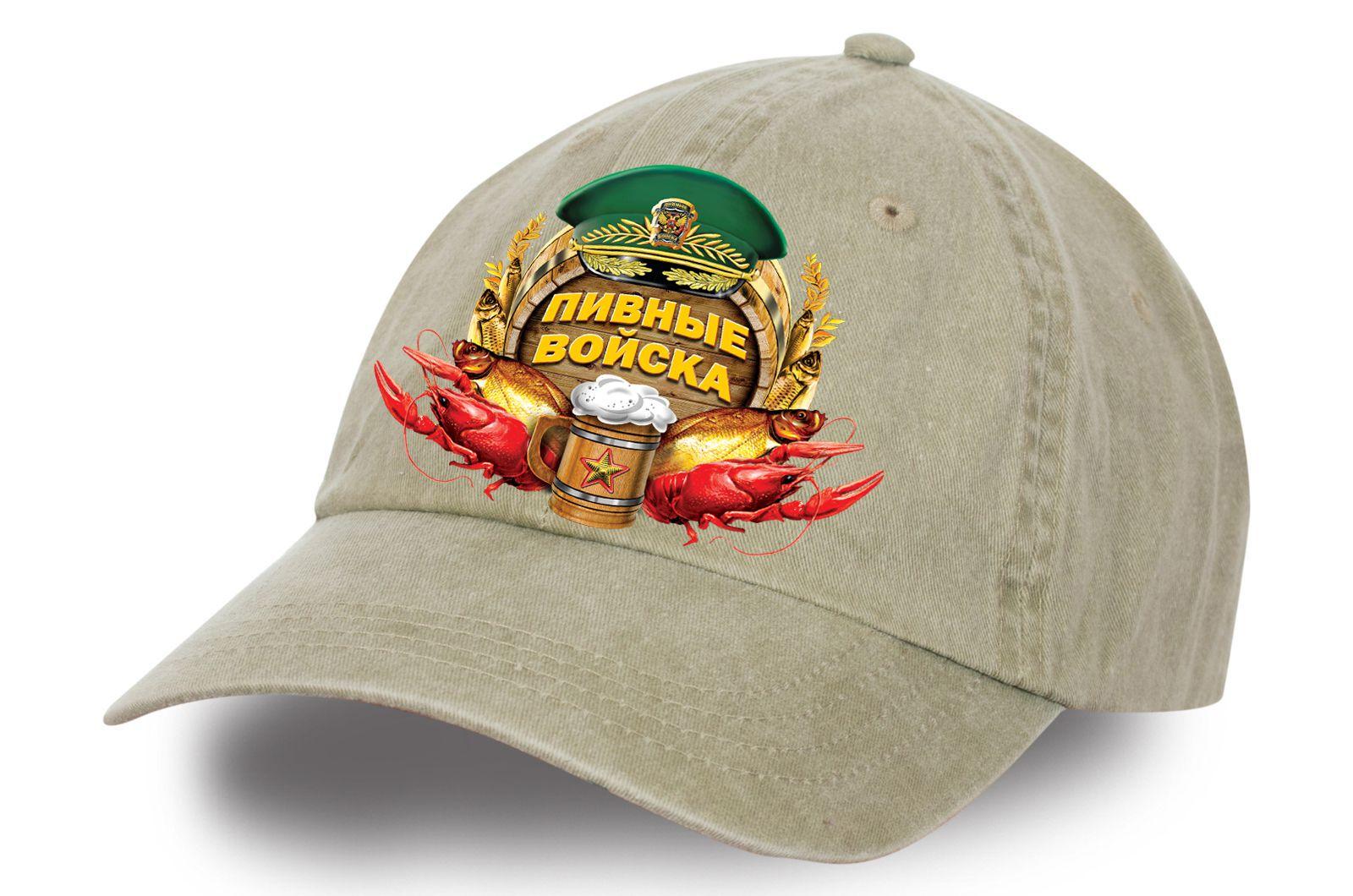Лучшая бейсболка для любителя пива - заказать онлайн