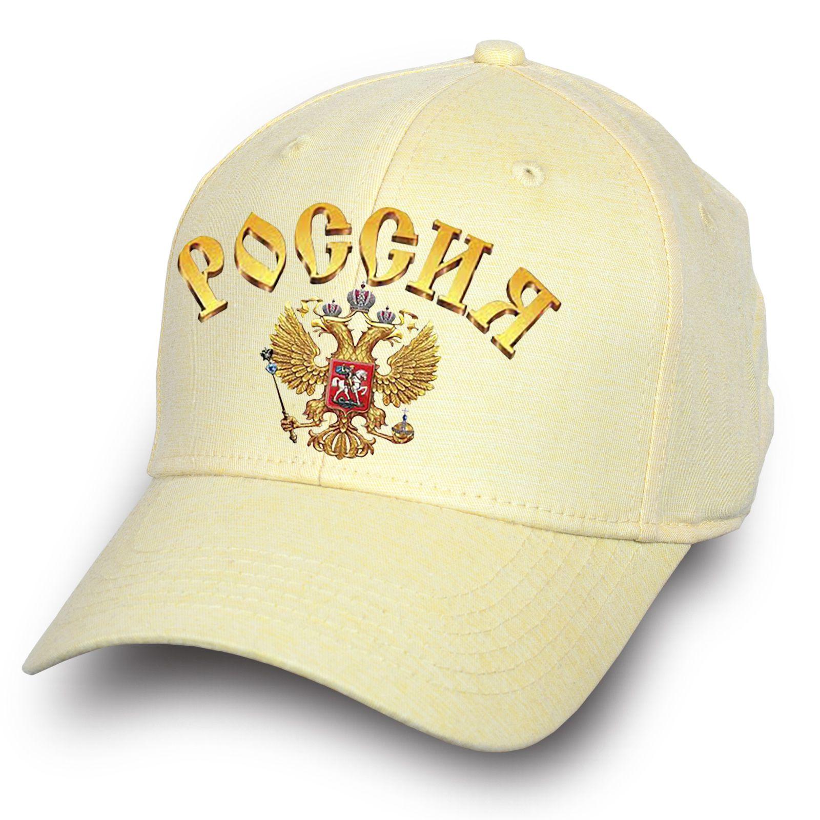 Лучшая бейсболка для русских патриотов - заказать онлайн