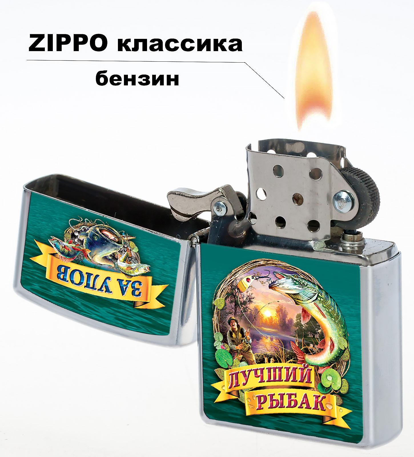 Лучшая бензиновая зажигалка рыбаку с удобной доставкой