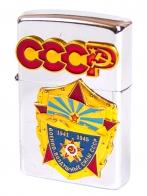 Лучшая бензиновая зажигалка ВВС СССР