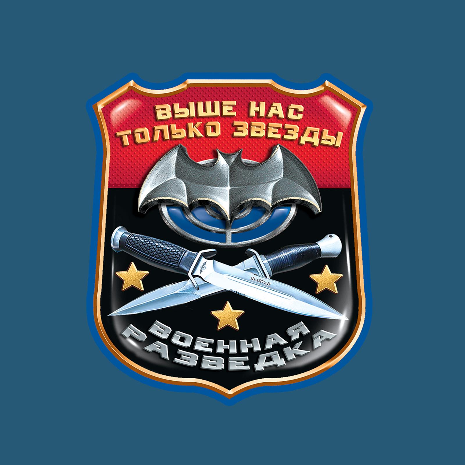 Лучшая футболка военного разведчика.